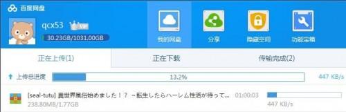 4U7hi.jpg