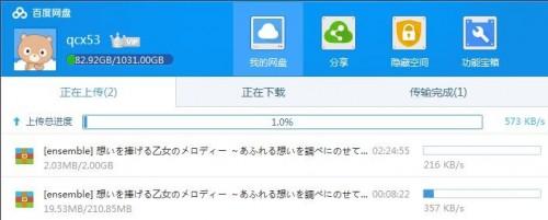 4VuCp.jpg