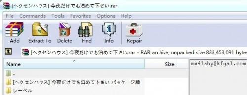 4VacM.jpg