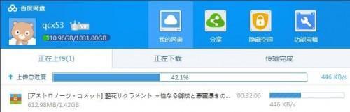 4qDxp.jpg