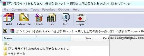 MSOFo.jpg