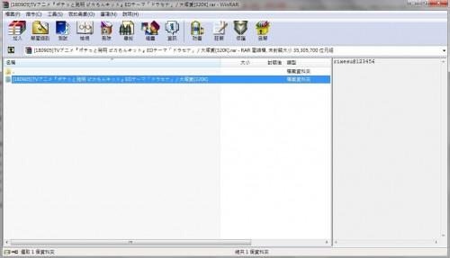 dnJCF.jpg