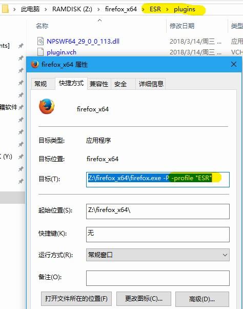 Mozilla Firefox中使用Flash