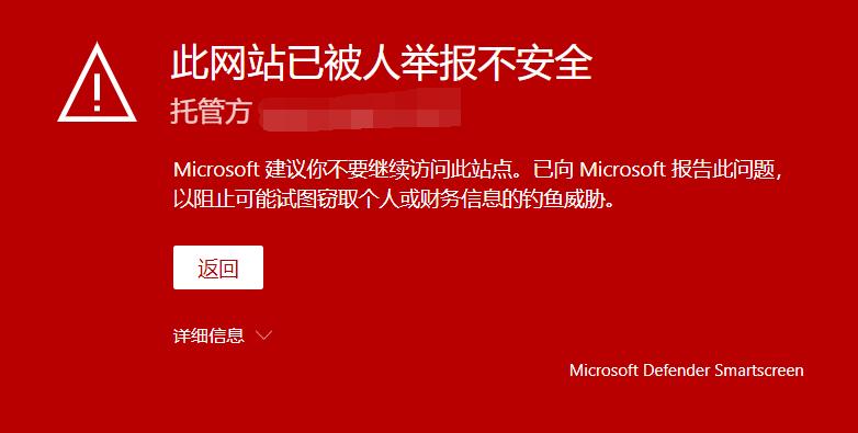 服务器端解决window Defender smartScreen已阻止此不安全的下载